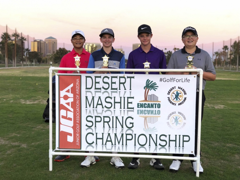 13-14 (left to right) Anawin Pikulthong, Charlie Palmer, Barrett Bowers, Bryan Beyer
