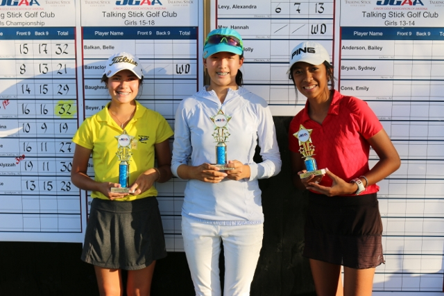 Girls Championship(left to right): Ashley Menne, Jenny Bae, Alyzzah Vakasiuola